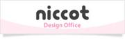 淡路島のデザイン事務所niccot